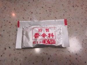 餃子の王将の特製香辛料(笑)