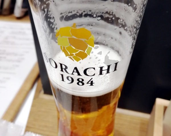 とりあえず、SORACHI 1984